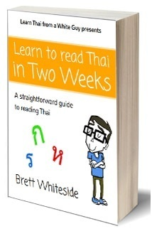 Learn ALL Thai Alphabet in 50 minutes/hour - How to Write ...
