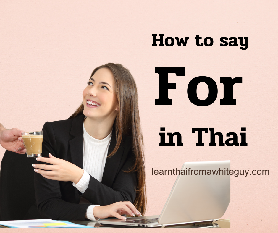 for in thai