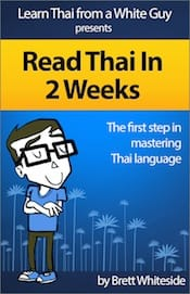 read thai in 2 weeks book cover