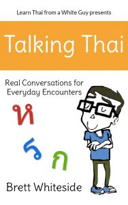 Talking Thai (Course Cover)