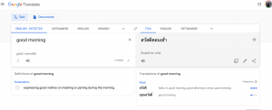 "google translate search of ""good morning"" in thai"