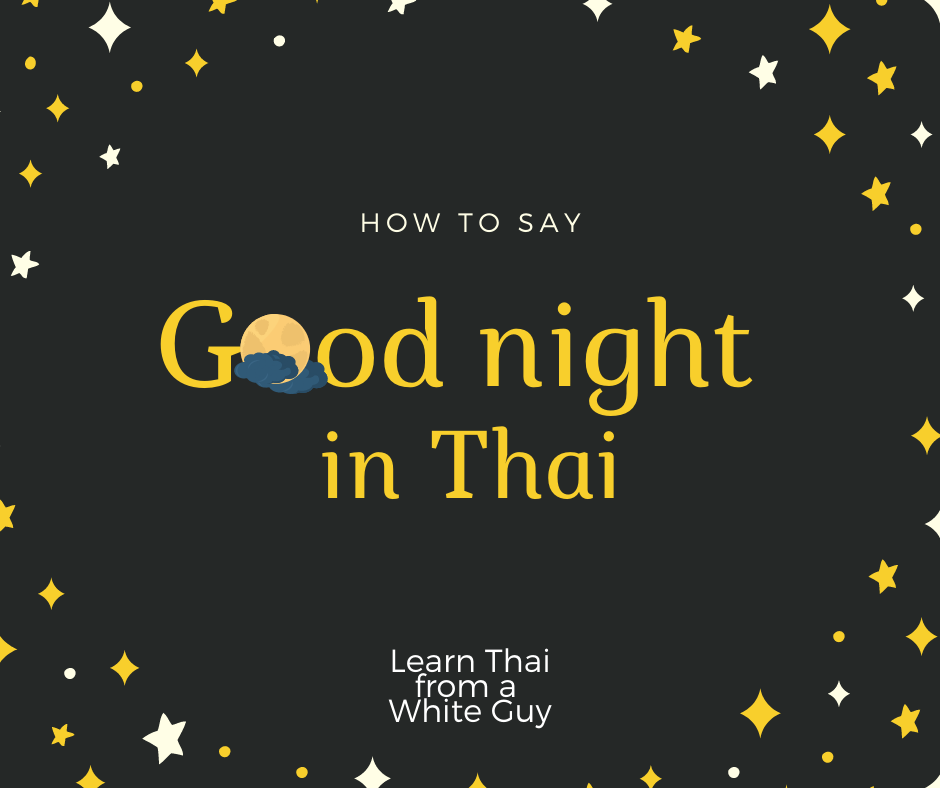 how to say good night in Thai header image