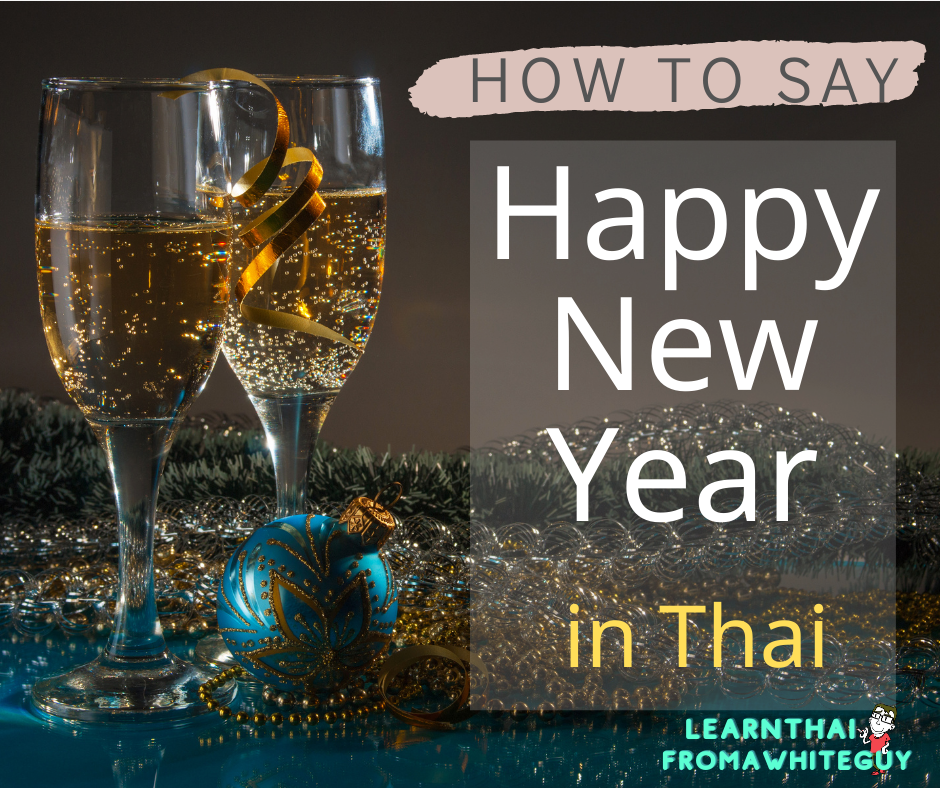 happy new year in thai