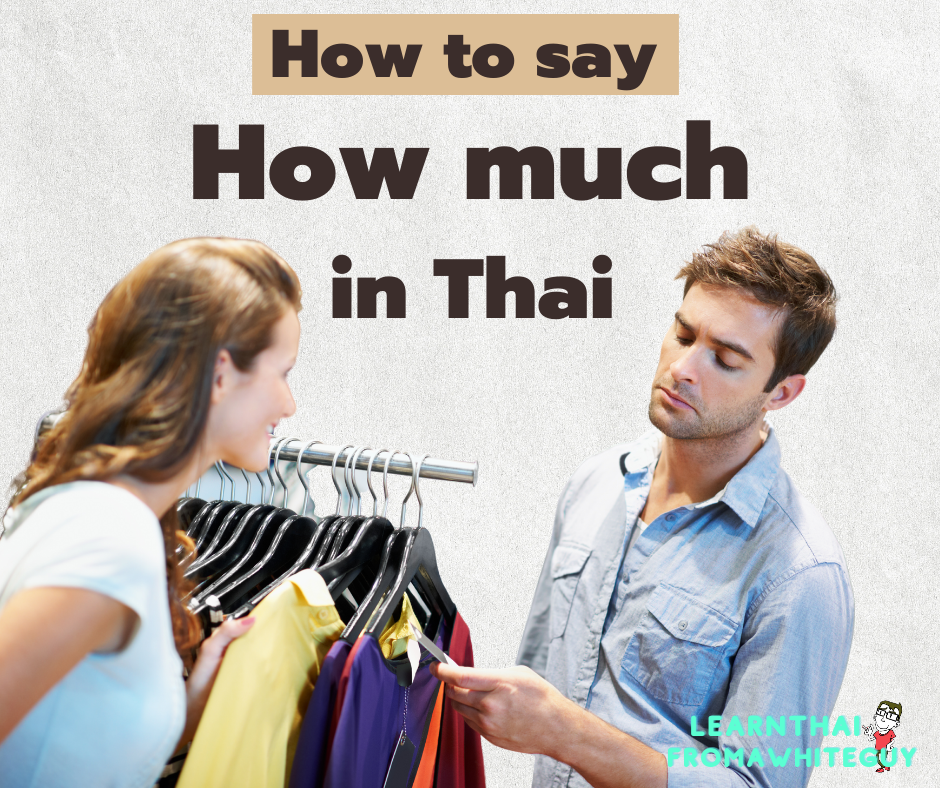 How to say How Much in Thai