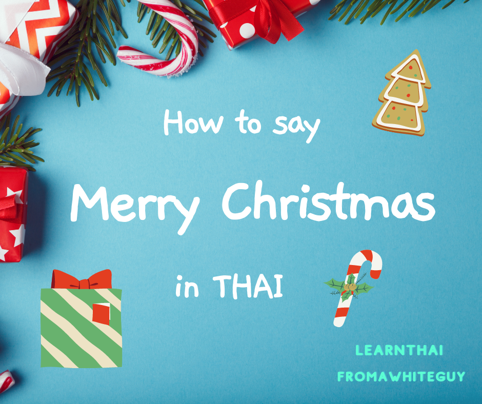merry christmas in thai