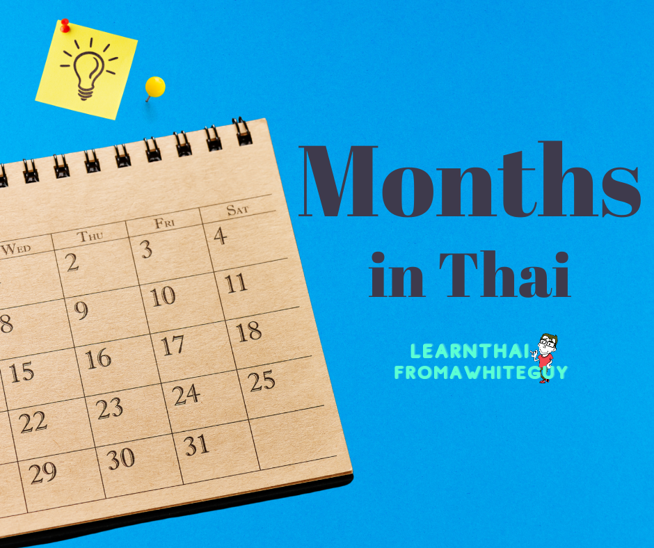how to say the months in Thai