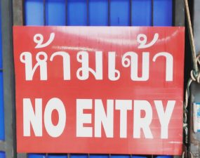 thai sign - no entry